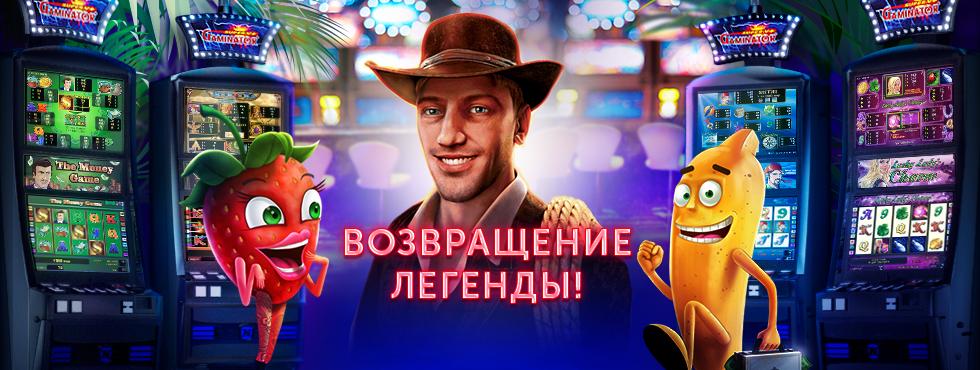 Игра Клуб Слотов - Игровые Автоматы