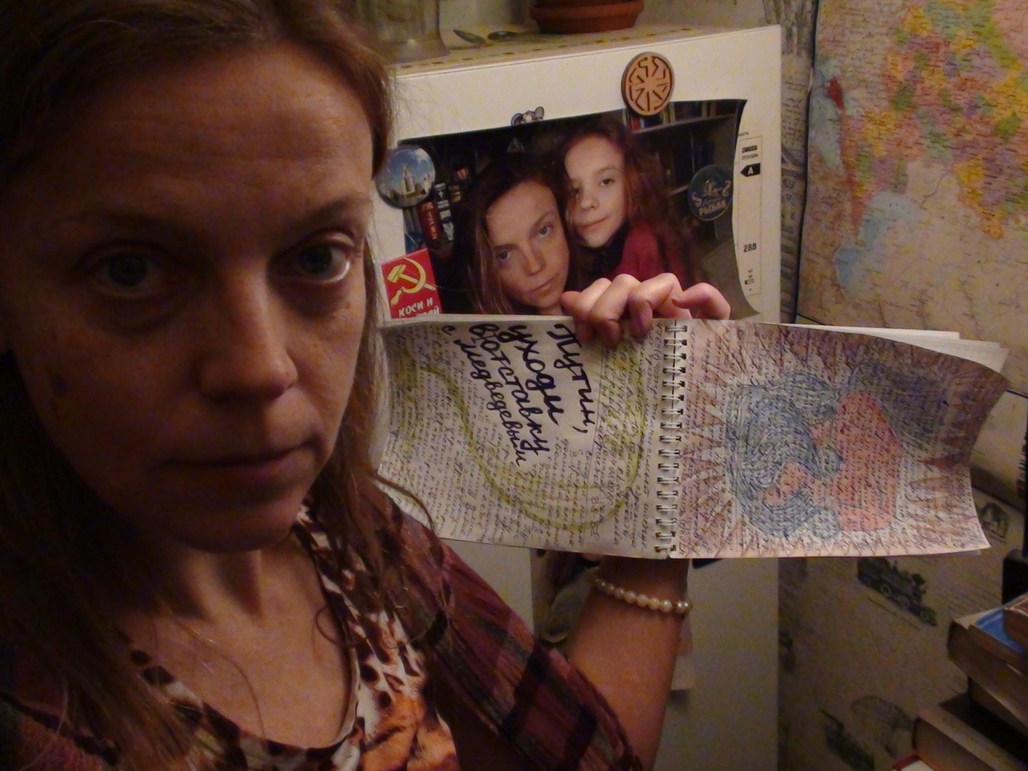 Порка девушек и женщин ремнем, розгами, плетью, кнутом ...