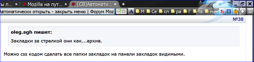 http://content-27.foto.my.mail.ru/mail/oleg.sgh2/_blogs/b-7377.png