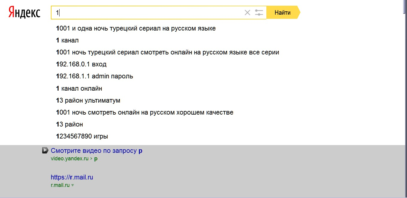 http://content-27.foto.my.mail.ru/mail/oleg.sgh2/_blogs/s-5879.png