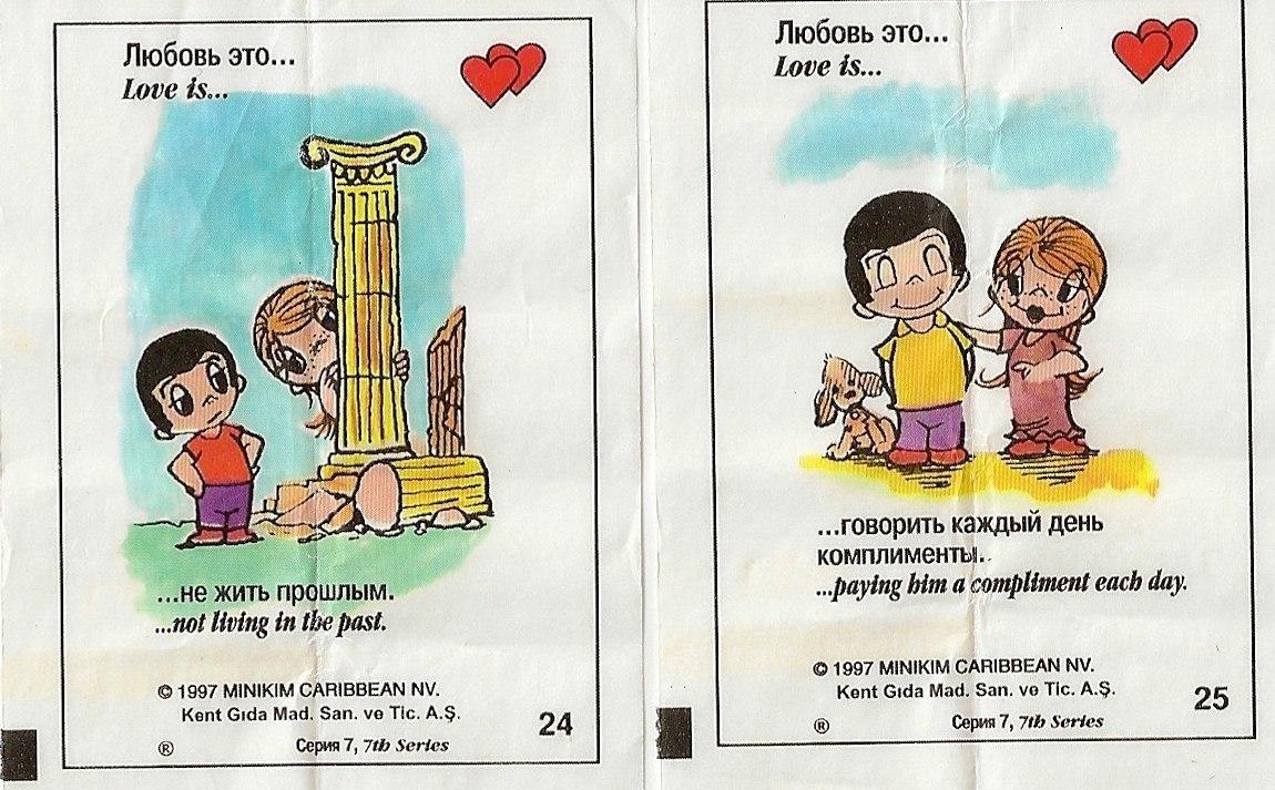 Картинка о любви на английском с переводом