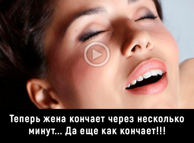 zhenshina-video-sperme-ochen-volosatie-zhenshini-erotika