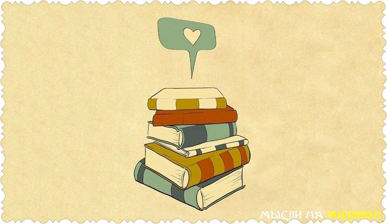 Открытка про чтение, днем ветеринара открытки