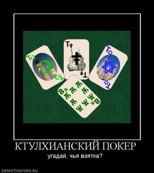 Картинки приколы про покер