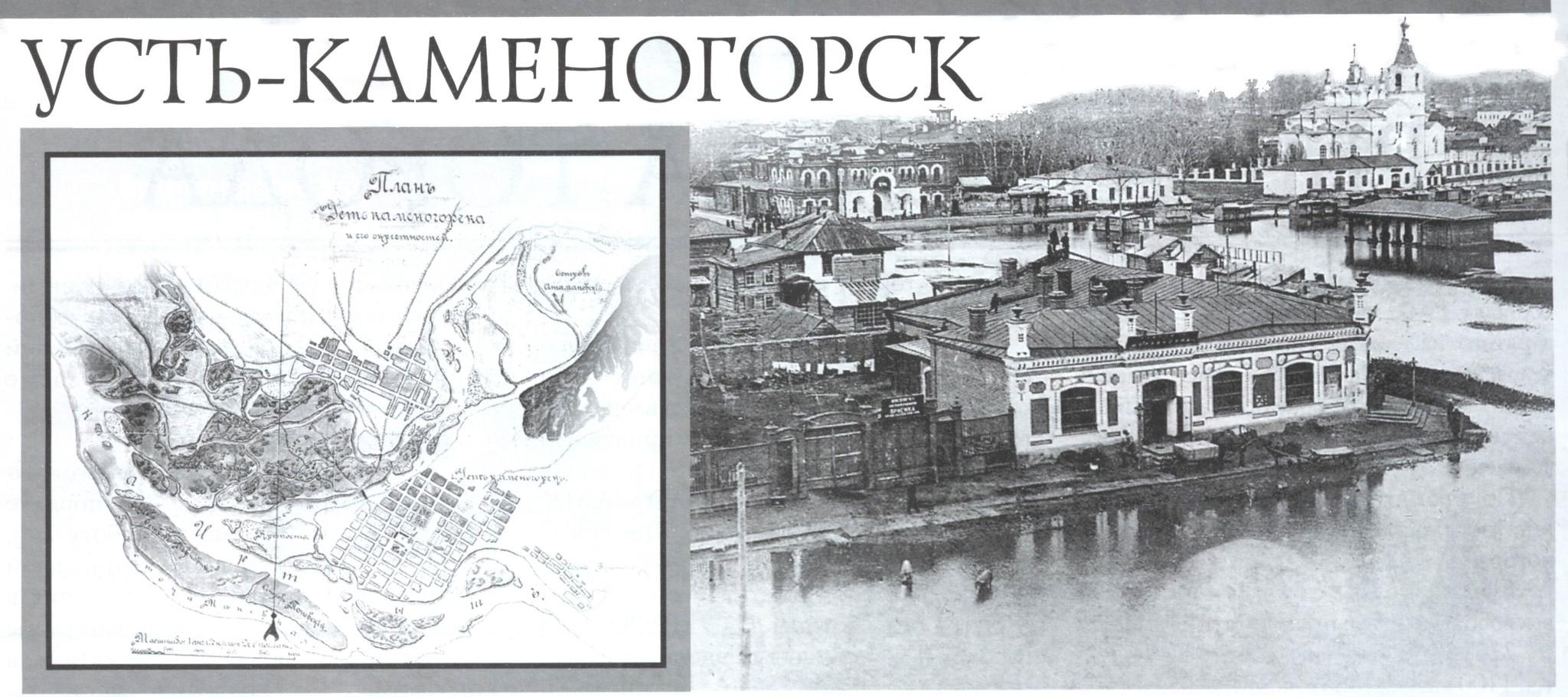 рецепт фото усть каменогорской крепости здорово делить